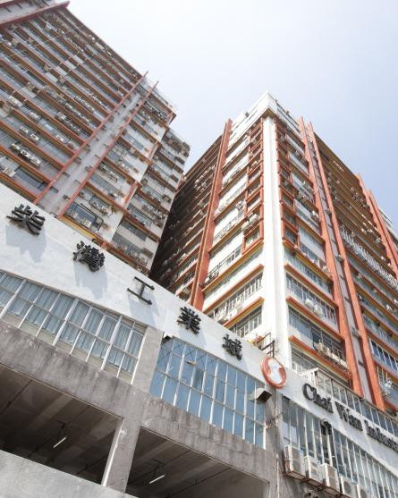 Chai Wan Industrial City I